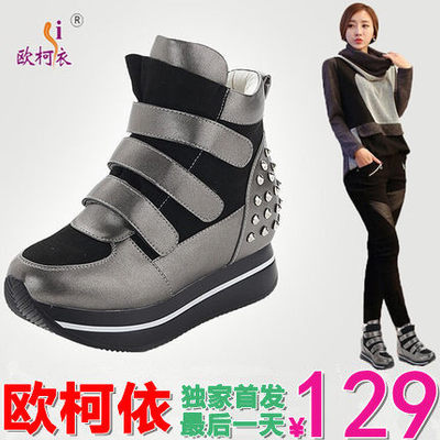 Winter in the rivet Velcro sneakers increased slope with heavy-bottomed shoes, high shoes women shoes Korean wave