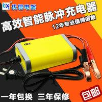 新款优信摩托车踏板车电瓶充电器12伏蓄电池智能修复充电机12V2A