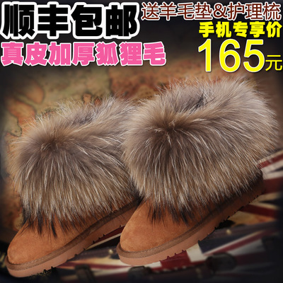 Malibu Deer Special oversized fox fur snow boots women short boots low heel boots winter snow boots low tube female cotton
