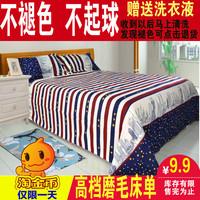 床单单件单人双人学生宿舍 非全棉纯棉加厚冬季被单1.8/1.5/2m床