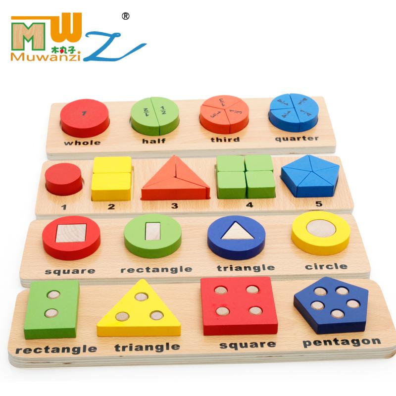 木丸子木制几何拼图配对教具幼儿园儿童早教益智力玩具早教四件套