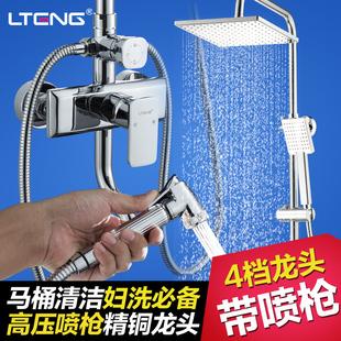 蓝藤卫浴 花洒套装淋浴器 浴室增压喷枪沐浴淋雨喷头四档全铜龙头