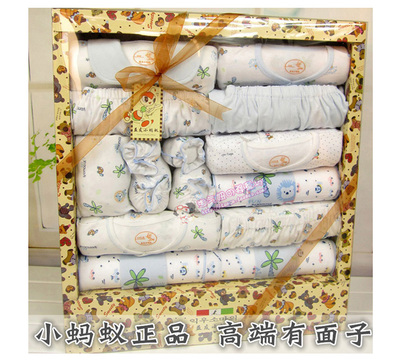 Small ants baby gifts newborn baby clothes newborn baby supplies Spring Gift Set Cotton