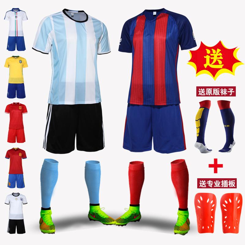 足球服套装光板足球服定制透气速干训练组队服长袖短袖球队球衣