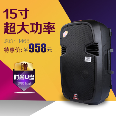 TEMEISHENG A23 outdoor mobile Trolley Square Dance sound card square battery power outdoor speakers