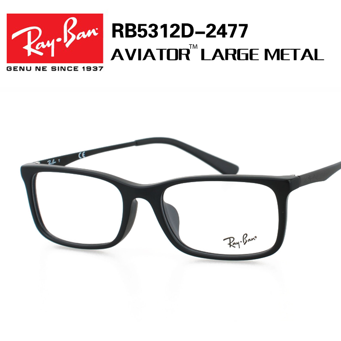 Authentic RayBan Ray-Ban glasses frame men and women myopia frame ...