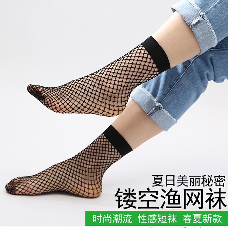 欧美镂空网袜短袜黑色网袜原宿破