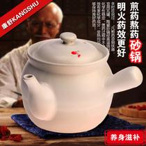 康舒药罐陶瓷药壶中药锅煎药砂锅养生壶药煲熬药保健家用汤煲煮粥
