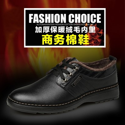 2014 new winter boots plus velvet warm male male cotton-padded leather casual British men's leather shoes to help low