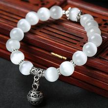 【精选】可爱甜美白猫眼石单圈手链 折扣价8.7元包邮