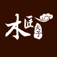 木匠天子旗舰店