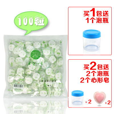 One giant compression mask Zhimo 100 sent grimace mask bubble bottles beauty tools genuine mail
