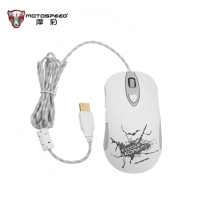 Motospeed V16 9800 Laser Gaming Wired Mouse 1000-2000-4000-8