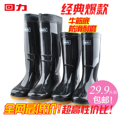 Pull back rubber boots and men's shoes, men's boots shoes waterproof shoes Tall black men's fishing shoes tendon at the end