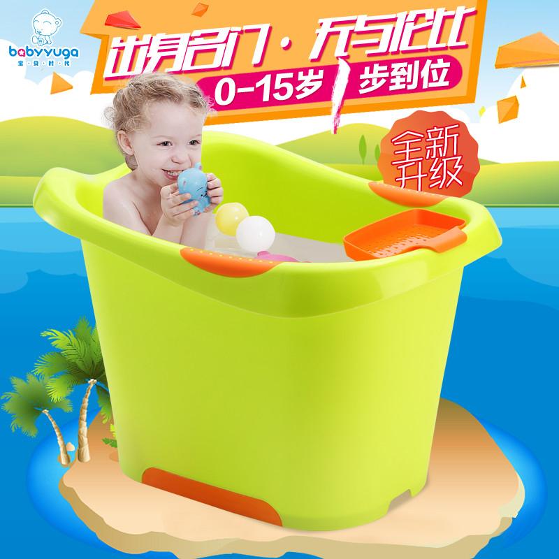 宝贝时代婴儿洗泡澡盆大号小孩浴盆浴缸儿童洗澡桶宝宝沐浴桶可坐
