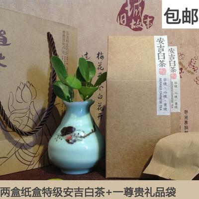 Some zen tea, white tea Rare were super 80 g mail Authentic origin of high mountain tea