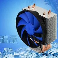九州风神 玄冰300 CPU风扇散热器 智能版inter/AMD双用平台 包邮