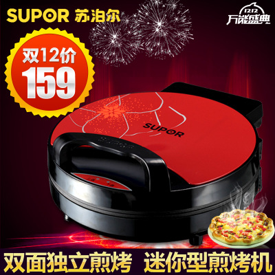 Supor / Supor JK26A15-100 baking pan suspended two-sided grill machine pancake machine home heating