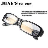 电脑护目镜防辐射 防蓝光 正品金膜专业电竞 抗疲劳护眼功能眼镜