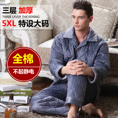 Special winter three men and thick cotton quilted jacket pajamas plus fertilizer to increase the oversized cotton tracksuit