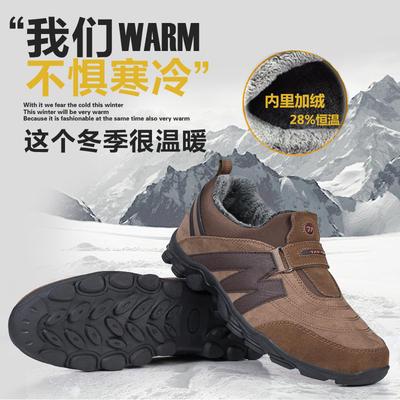 Men's warm winter padded velvet lazy popular outdoor sports and leisure shoes, leather shoes, a pedal shoes
