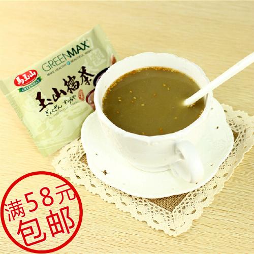 台湾进口早餐冲...