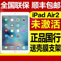 [现货+豪礼]Apple/苹果 iPad Air 2 32/128G 9.7英寸平板电脑wifi
