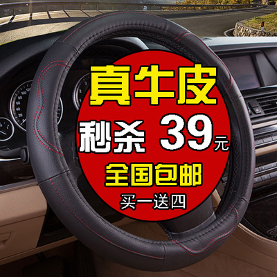 Skoda Octavia RS Hao Rui Xin Jing Rui Xin Rui speed to send wild Emperor moving special leather car steering wheel cover to cover