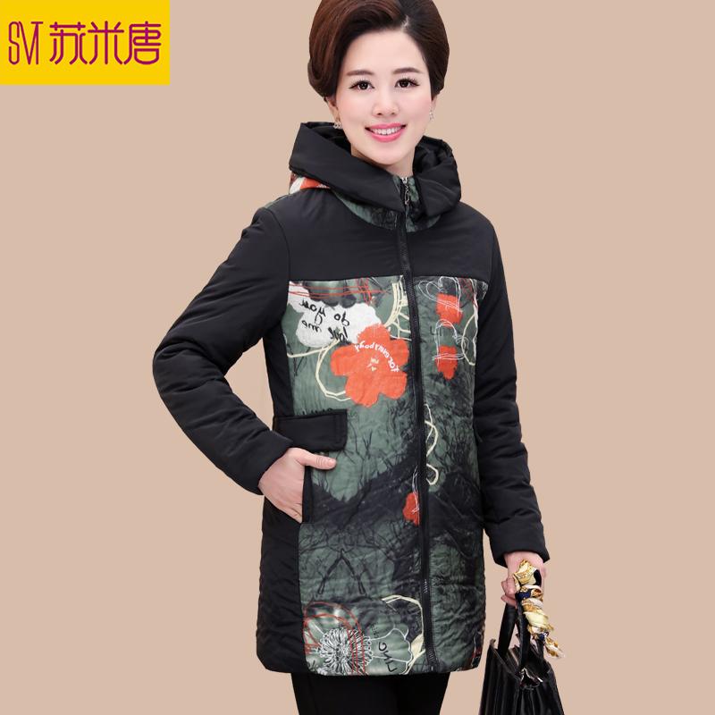 中年女士妈妈装冬装连帽领棉衣加厚保暖外套冬季中老年女装中长款