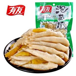 【天猫超市】有友 山椒泡凤爪100g 重庆特产 泡椒鸡爪爆款零食