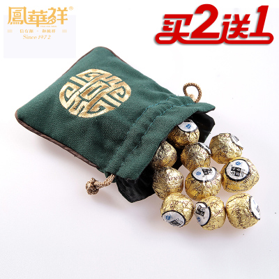 Fuding white tea chicken huaxiang fortune features white tea ball 15 beautifully packaged tea product specials package mail