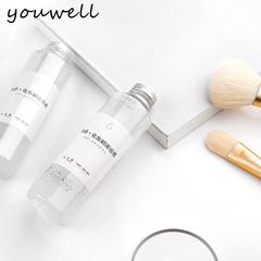 允薇 粉扑化妆刷清洗剂150ml化妆工具美妆蛋气垫粉扑清洗液清洁剂