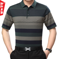 夏装男士桑蚕丝T恤中老年商务男装条纹短袖针织t恤衫爸爸装大码