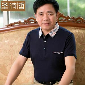 父亲节中年男士短袖t恤爸爸装中