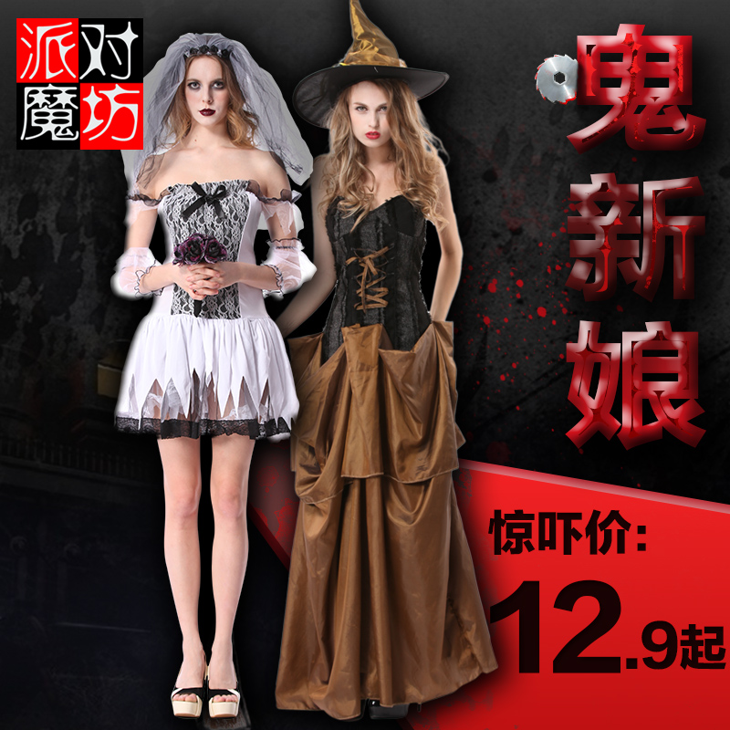 万圣节服装成人女僵尸新娘成人女服装吸血鬼cosplay服装化装舞会图片