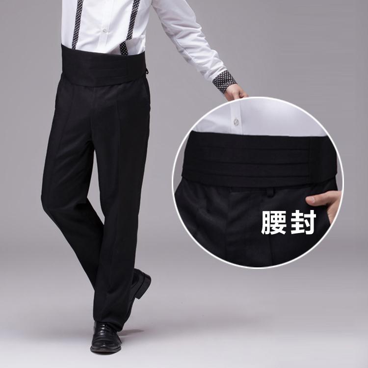 黑白两色可选 特价男士礼服西裤衬衫装饰性腰带宽腰封 长短可调