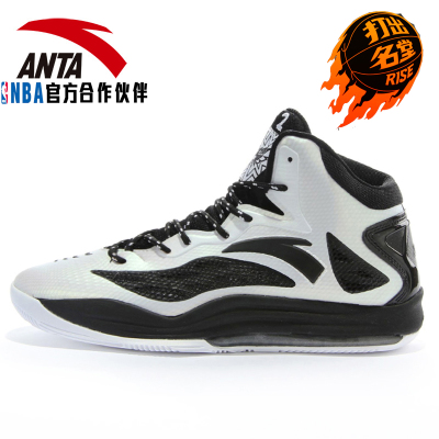 NBA / basketball shoes men Anta KG Parsons elastic rubber boots genuine winter wear and sports shoes 11431117