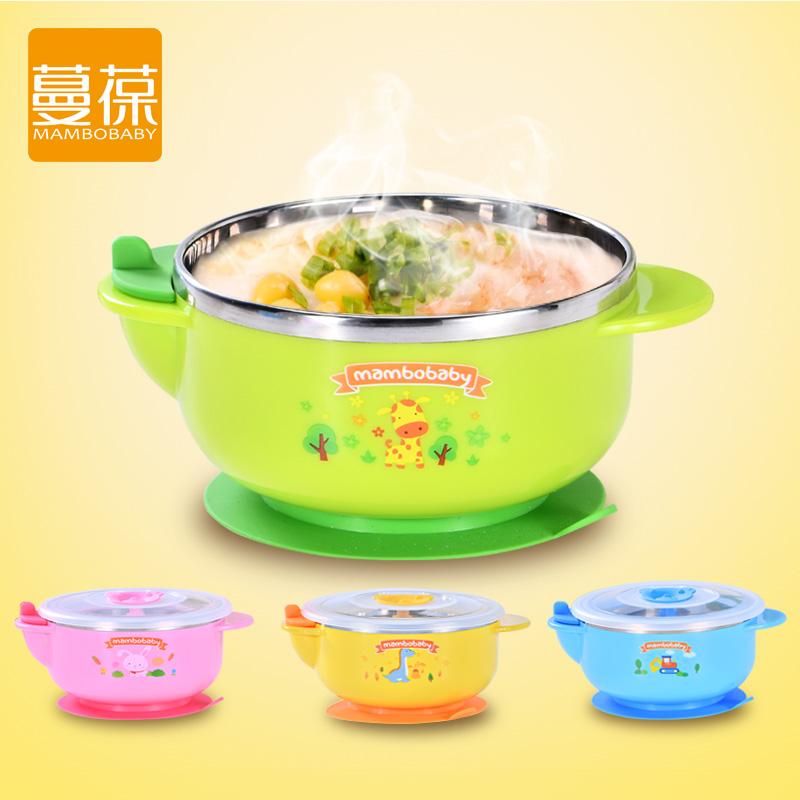 蔓葆注水保温碗儿童餐具套装吸盘碗不锈钢碗辅食碗勺婴幼儿宝宝碗