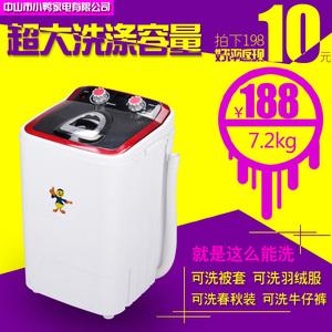 2015款单筒小型迷你洗衣机带甩干脱水 半自动洗脱两用大容量被套