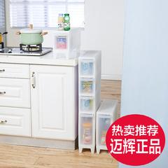 迈辉夹缝柜加厚抽屉式收纳柜窄柜多层组合塑料带轮储物神器