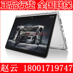 Thinkpad S3 Yoga 20DM000RCD联想S3 Yoga 5CD/RCD/ACD/CCDi5电脑