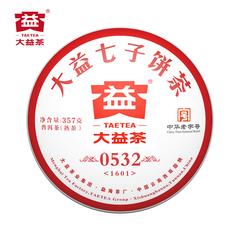 大益普洱茶熟茶 0532熟饼357g1601云南勐海七子饼茶茶叶