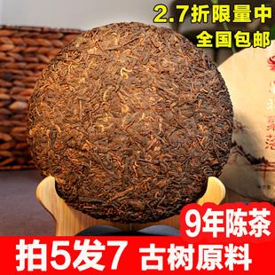 买2送2 顺和聚落普洱茶熟茶饼茶云南陈年七子饼茶叶古树春茶357克