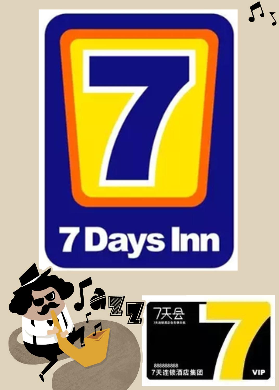 7天七天酒店普卡银卡会员直升金卡送免单金牌 积分大挪移积分充值
