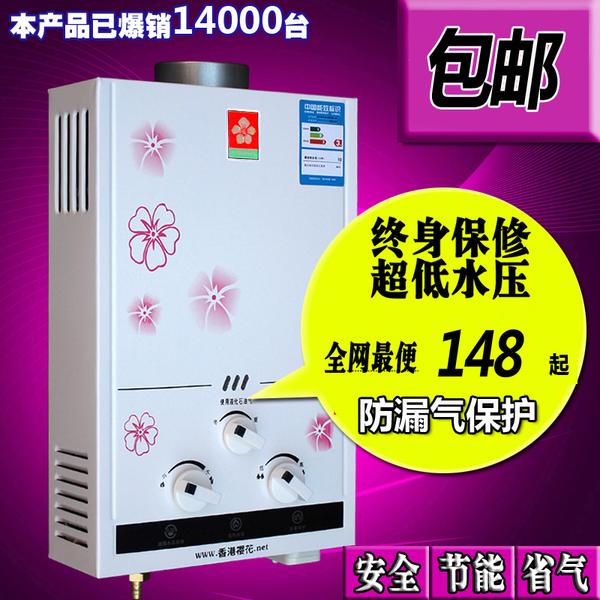 即热家用煤气热水器洗澡燃气热水器淋浴低水压小型热水器液化气