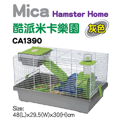 British Red Bear Cool Mika park hamster cage hamster cage large villa