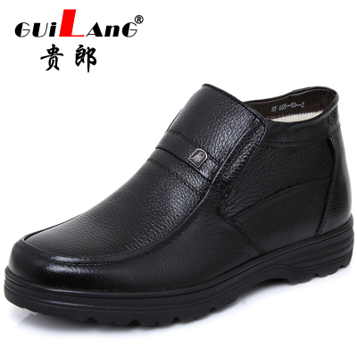 Dad warm winter padded shoes thick velvet elderly elderly men's waterproof snow boots slip shoes