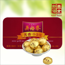 Wu Yutai Day sweet little golden Tuo Born pu 'er tea Beijing Wu Yutai tea With 45 g gift tin box