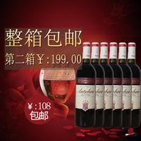 法国波尔多奥图堡伯爵原酒进口红酒干红750ml整箱6支特价红葡萄酒