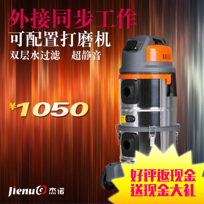 Jarrow brand professional wall putty powder grinding machine grinding machine slot machine supporting hydropower water filtration vacuum cleaner